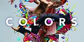 colors festival