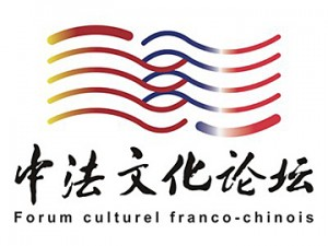 Forum Franco-Chinois
