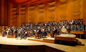 Orchestre Auditorium